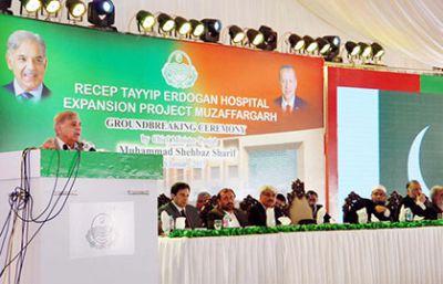 Chief Minister Punjab laid the Foundation Stone s Recep Tayyip Erdogan Hospital