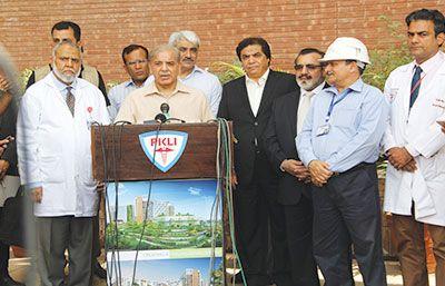 CM Punjab, Mian Shehbaz Sharif's visit to PKLI on April 4, 2018