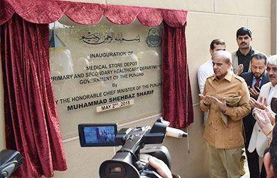 Inauguration of Medical Store Depot (MSD) on Guru Mangat Road, Lahore