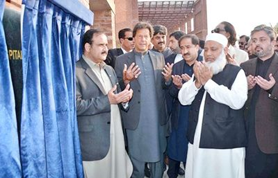 PM Imran Khan inaugurates Recep Tayyip Erdogan Hospital (RTEH), Muzaffargarh