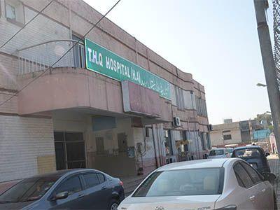 THQ Hasan Abdal Emergency