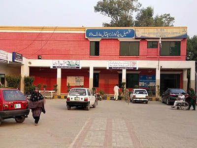 THQ Arifwala