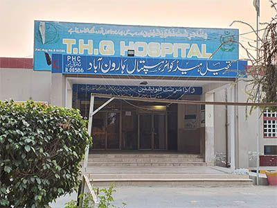 THQ Haroonabad Emergency