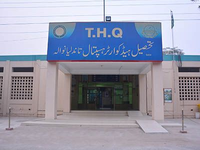THQ  Tandlianwala Emergency