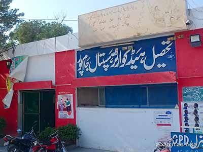 THQ Jampur Emergency