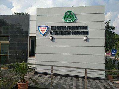 Jehlum HPTC
