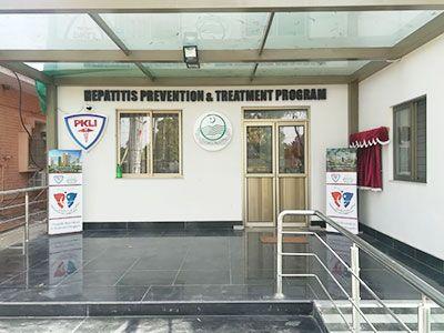 Mianwali HPTC