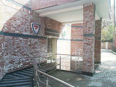 Sheikhupura HPTC