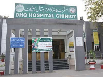DHQ Chiniot
