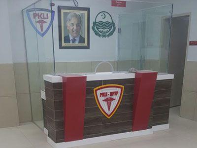 Bakkhar HPTC