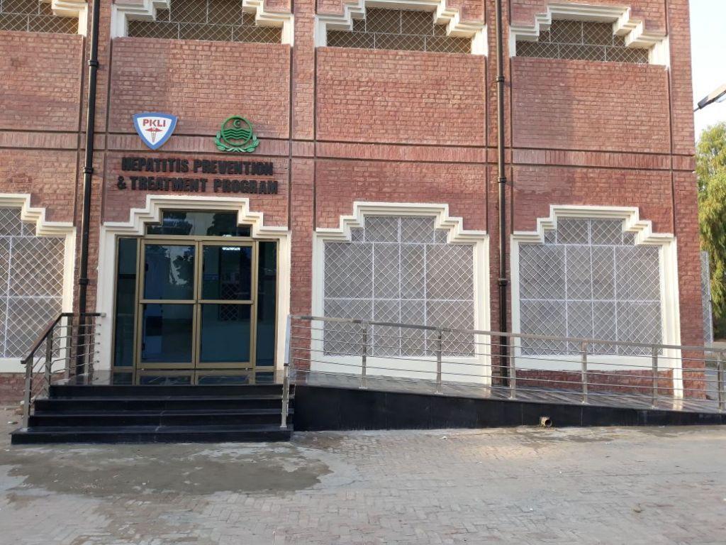 Khanewal HPTC