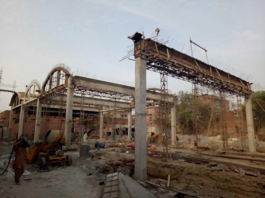 Medical Store Depot, Lahore