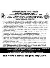 Supply, Installation & Commissioning of IT Equipment for Recep Tayyip Erdogan Hospital Muzaffargarh, Pakistan