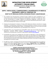 AD RFP Medical Equipment RTEH